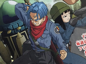 Visual-Previewed-for-Dragon-Ball-Super-Future-Trunks-Arc