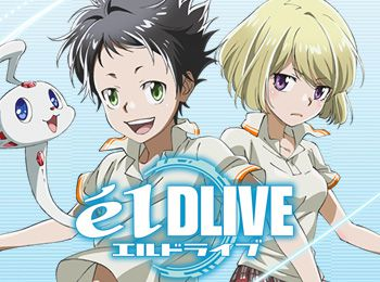 Akira-Amanos-elDLIVE-TV-Anime-Airs-January---1st-Visual-Revealed