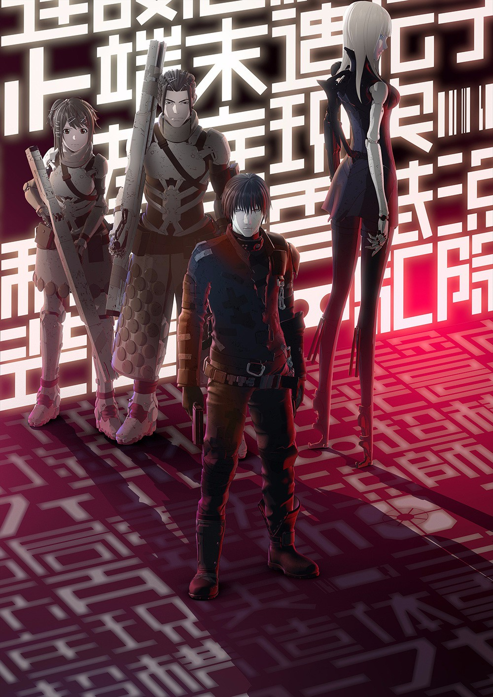 Blame-Anime-Film-Visual