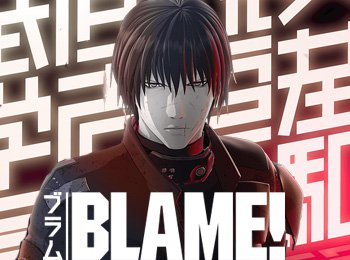 Blame! Anime Film Will Be Netflix Original - Visual, Staff & Teaser Revealed