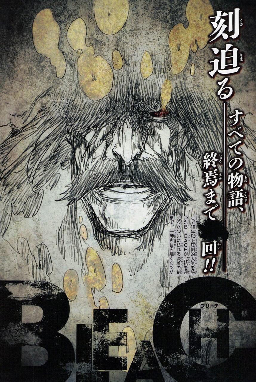 Bleach-Manga-Ending-Announcement