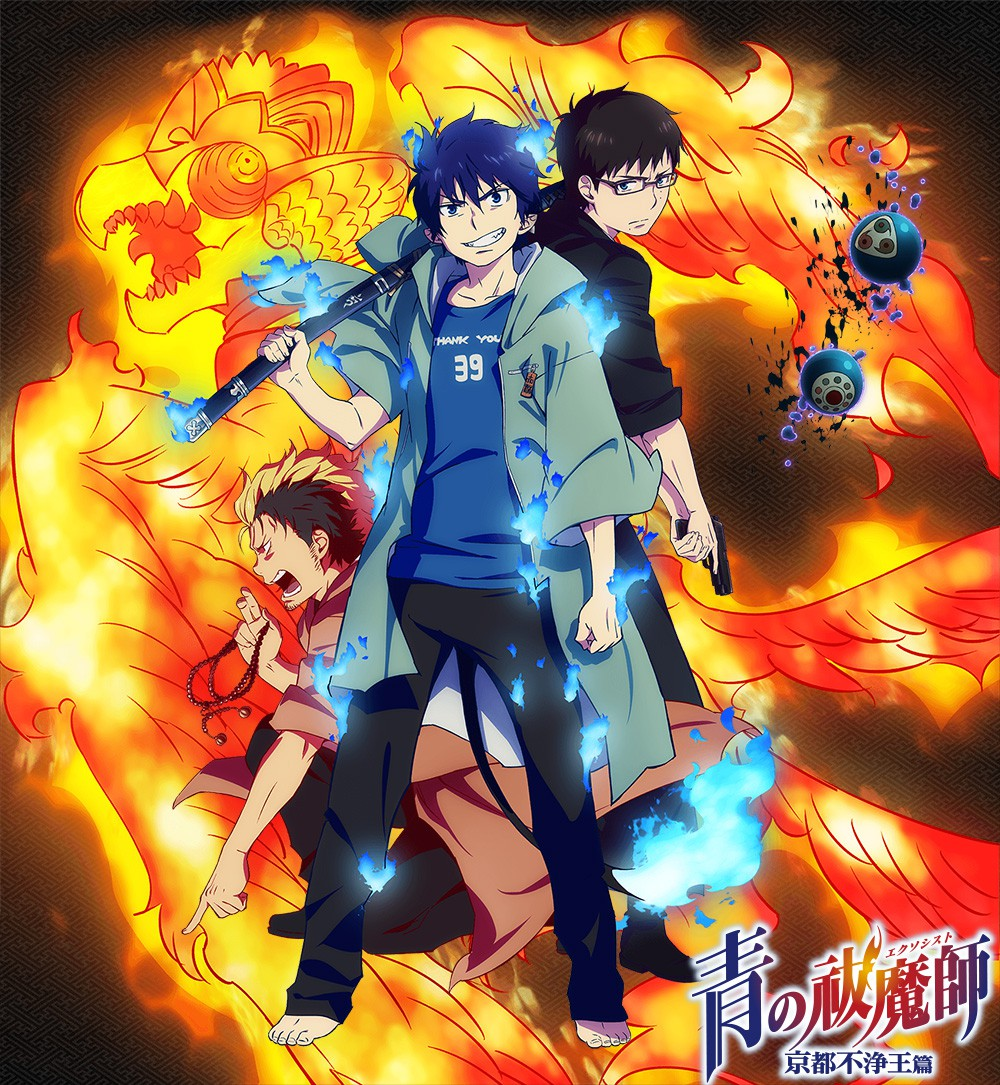 Blue-Exorcist-Kyoto-Impure-King-Arc-Anime-Visual