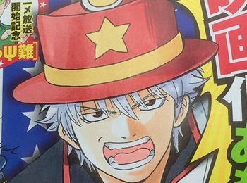 Gintama-Live-Action-Film-Adaptation-Announced-for-2017