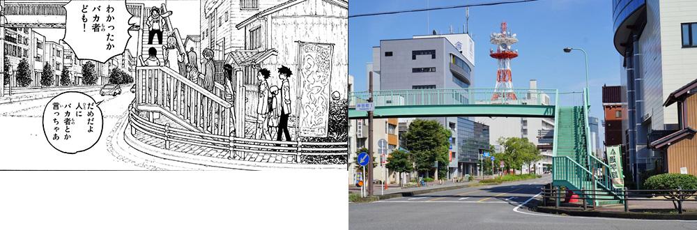 Koe-no-Katachi-Manga-Real-Life-Location-Comparison-04