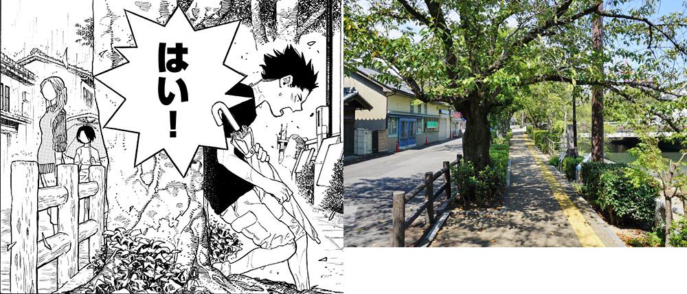 Koe-no-Katachi-Manga-Real-Life-Location-Comparison-05