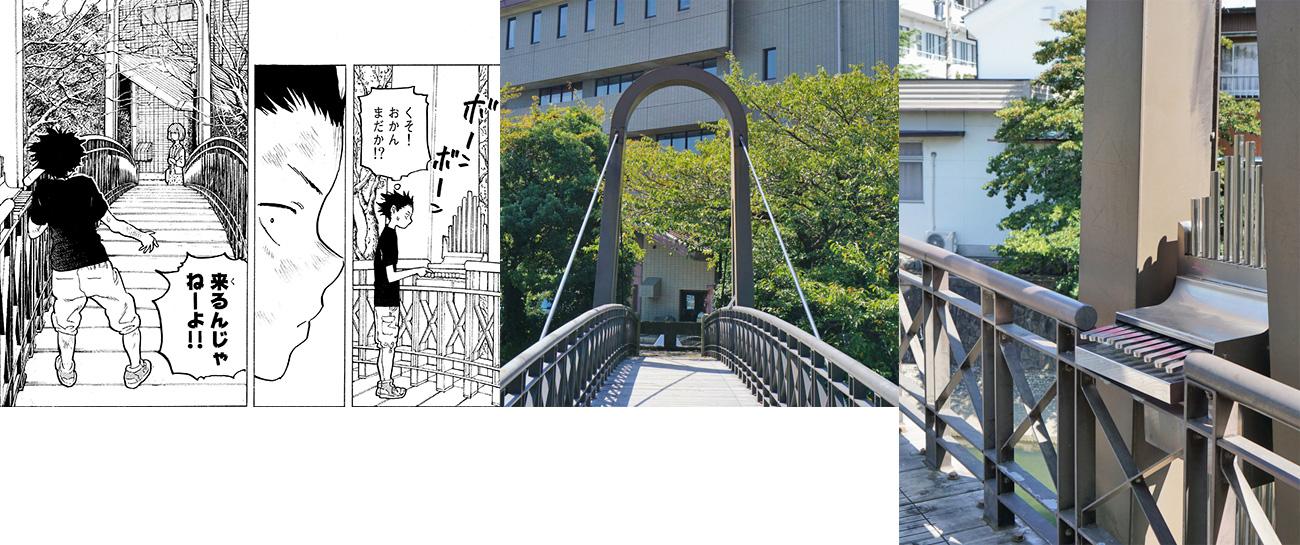 Koe-no-Katachi-Manga-Real-Life-Location-Comparison-09