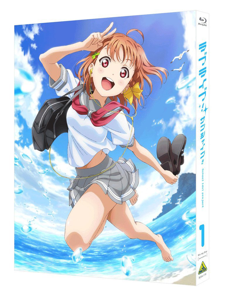 Love-Live!-Sunshine!!-Blu-ray-Vol-1-Cover