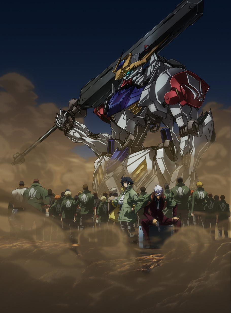 Mobile-Suit-Gundam-Tekketsu-no-Orphans-Season-2-Visual
