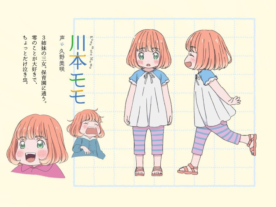 Sangatsu-no-Lion-Anime-Character-Designs-Momo-Kawamoto