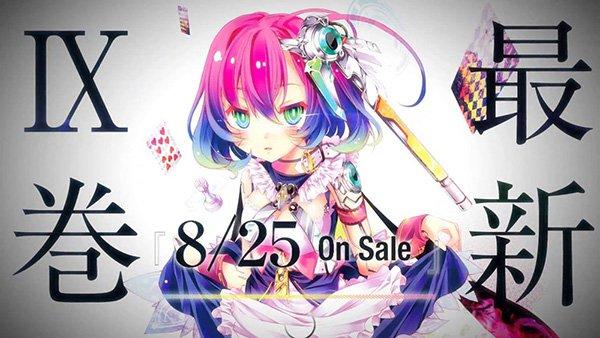 No-Game-No-Life-Anime-Movie---Teaser-Commercial