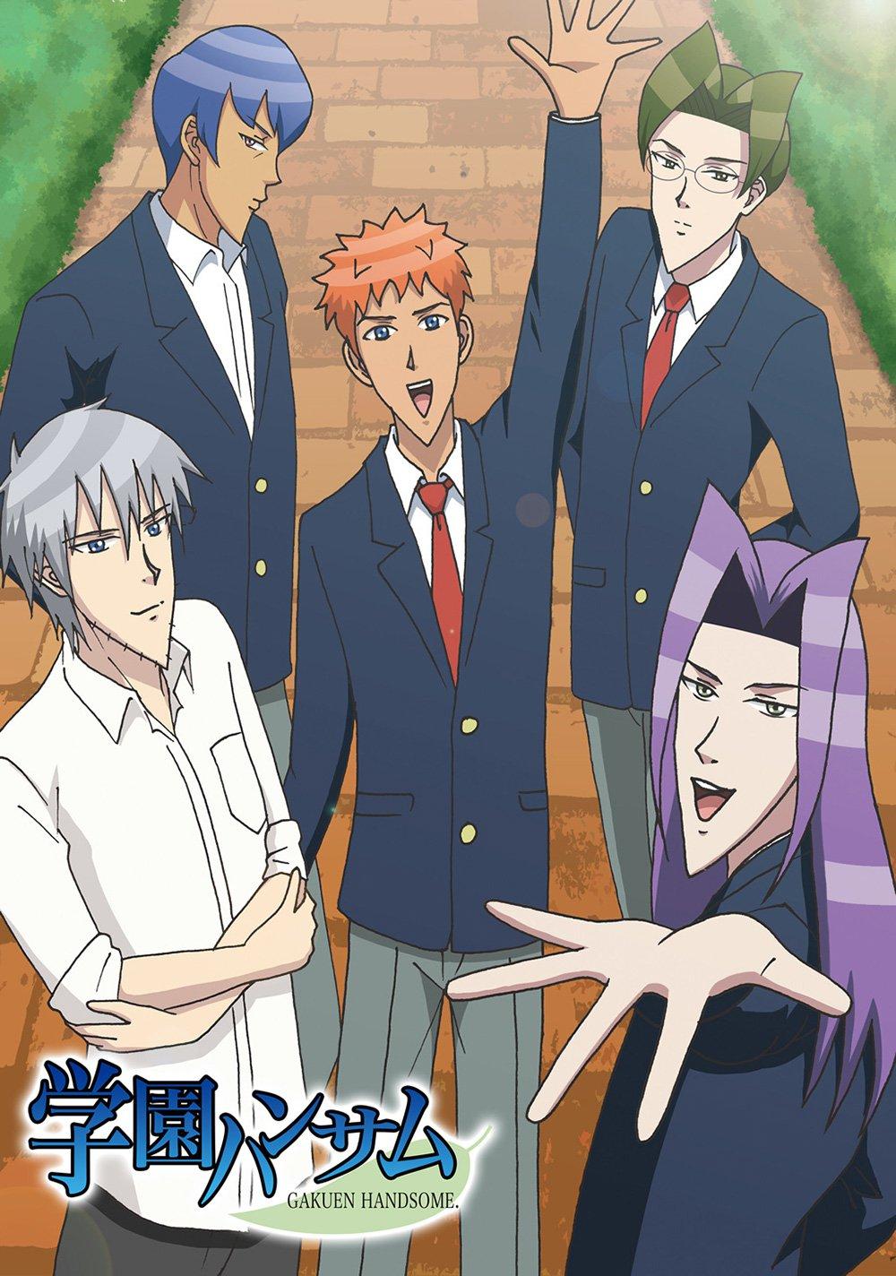 gakuen-handsome-anime-visual