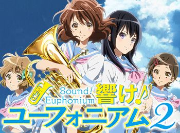 hibike-euphonium-season-2-debuts-october-6th-updated-designs-revealed