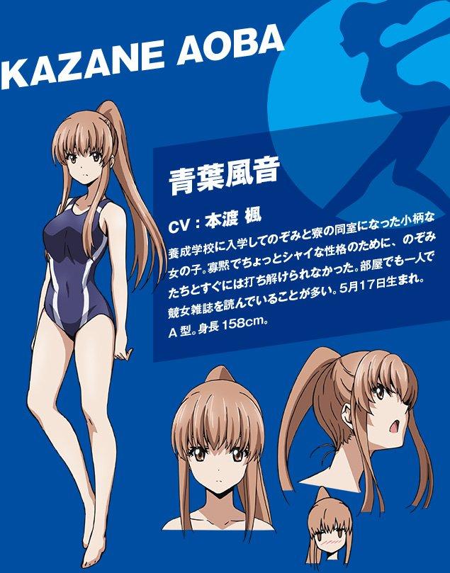 Keijo-TV-Anime-Character-Designs-Kazane-Aoba