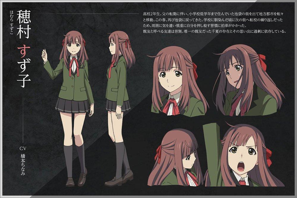 lostorage-incited-wixoss-character-designs-suzuko-homura