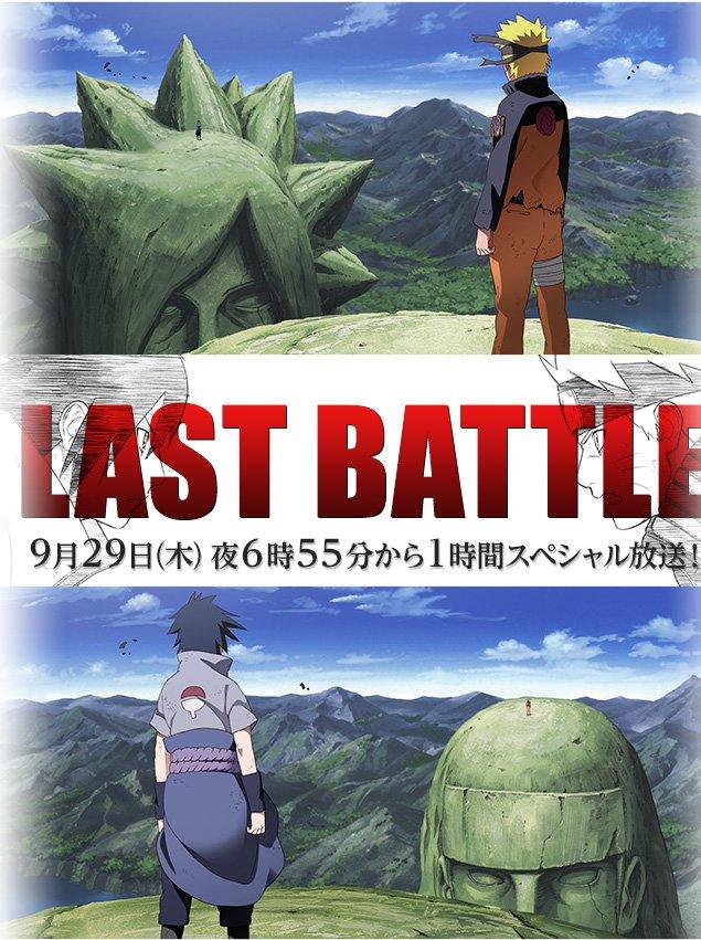 naruto-shippuden-the-final-battle-visual