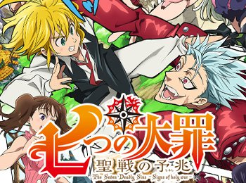 new-nanatsu-no-taizai-tv-anime-announced
