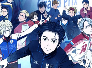 yuri-on-ice-premieres-october-6th-more-cast-opening-theme-revealed