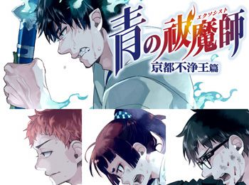 blue-exorcist-kyoto-impure-king-arc-anime-visual-promotional-video-revealed