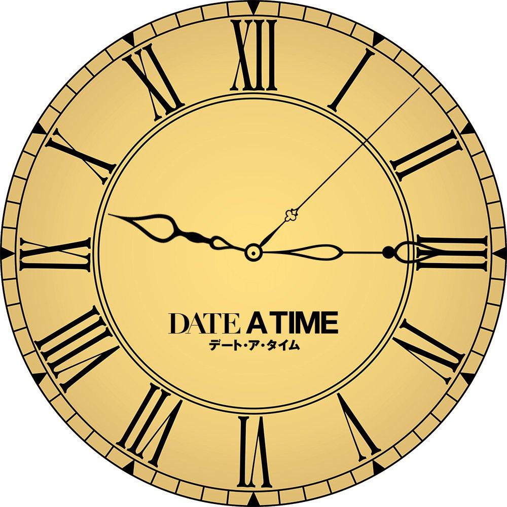 date-a-live-countdown-clock