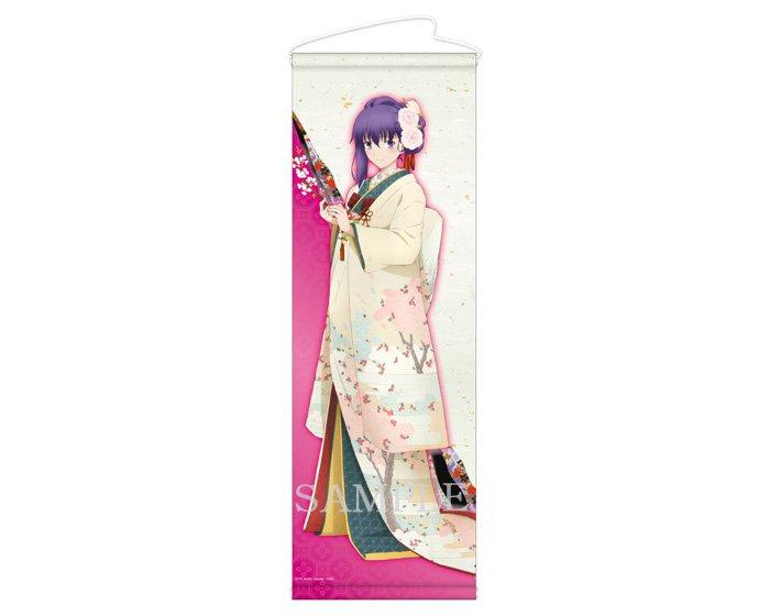 fate-stay-night-heavens-feel-sakura-matou-kimono-tapestry