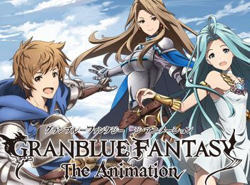 granblue-fantasy-tv-anime-adaptation-announced-for-january-2017