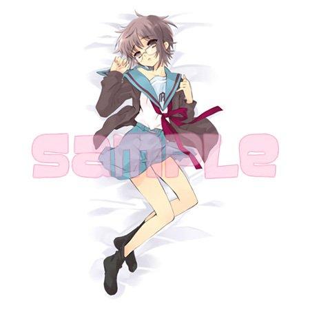 haruhi-super-blu-ray-box-pre-order-bonus-animate