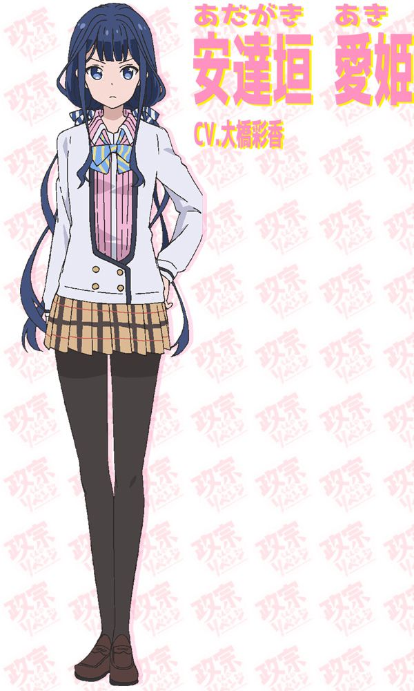 masamune-kun-no-revenge-tv-anime-character-designs-aki-adagaki