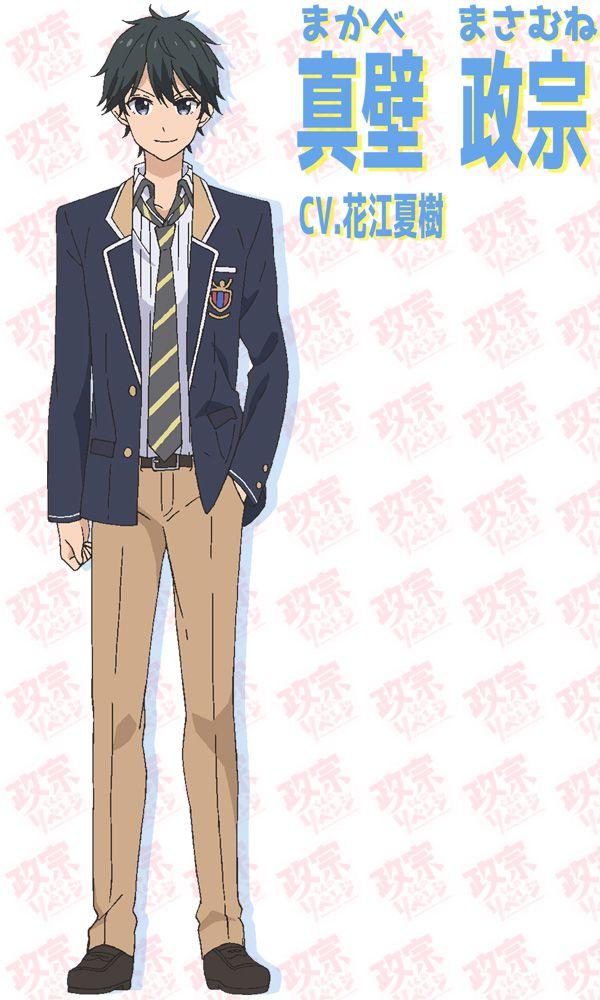 masamune-kun-no-revenge-tv-anime-character-designs-masamune-makabe