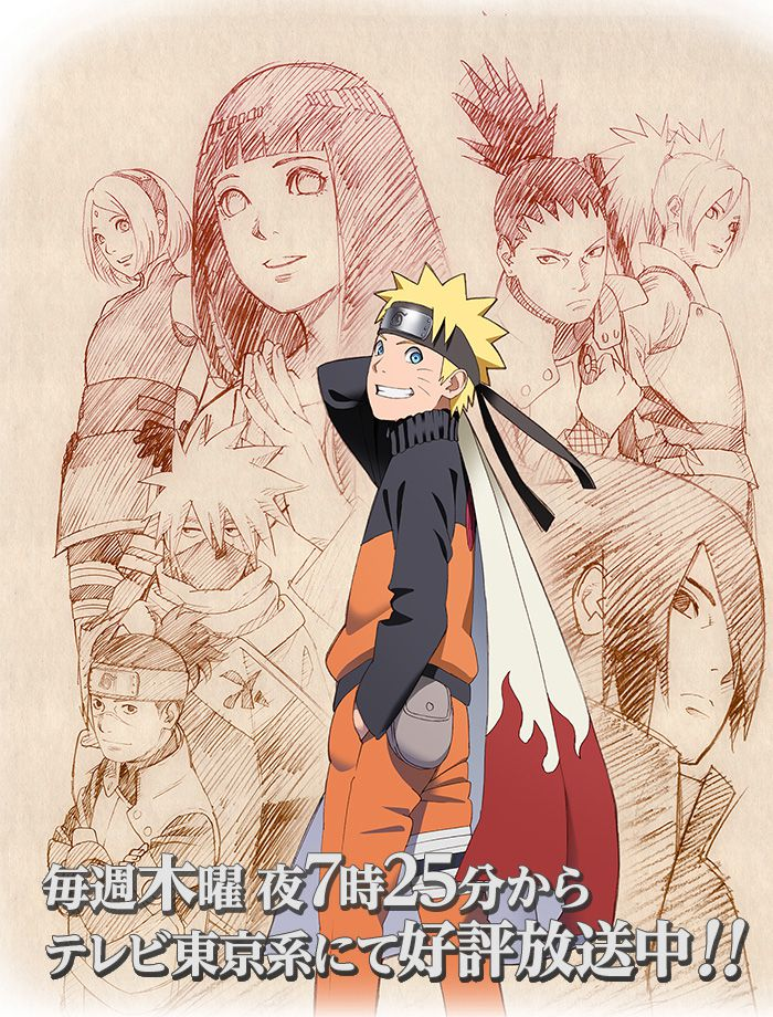 naruto-shippuuden-boyhood-arc-visual