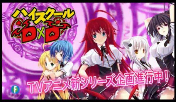 new-high-school-dxd-tv-anime-announcement-image