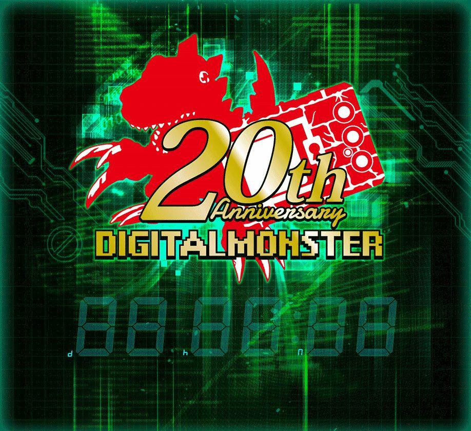 digimon-20th-anniversary-countdown