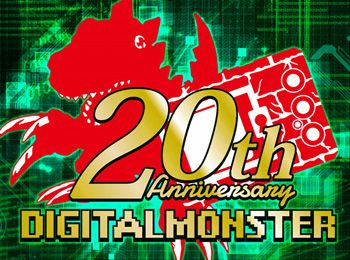 digimon-20th-anniversary-project-countdown-revealed