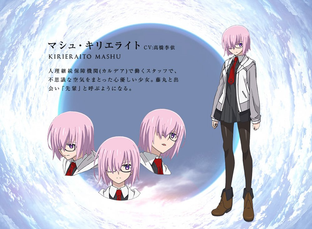 fate-grand-order-first-order-character-designs-mashu-kirieraito