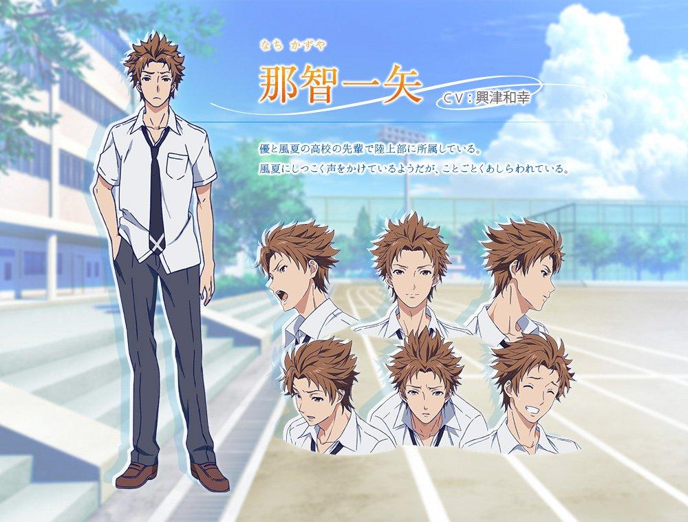 fuuka-tv-anime-character-designs-kazuya-nachi