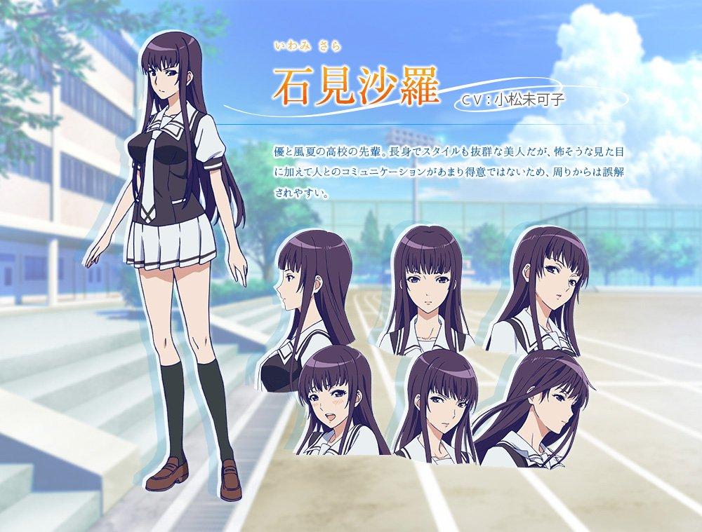 fuuka-tv-anime-character-designs-sara-iwami
