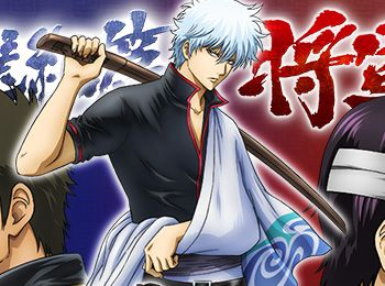 new-gintama-tv-anime-debuts-january-9