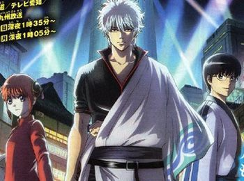 2017-gintama-anime-visual-revealed
