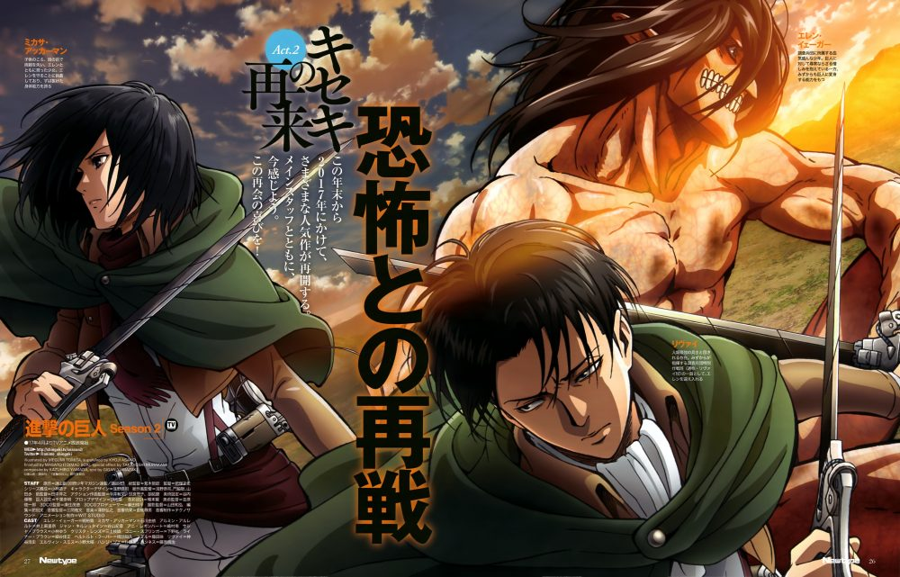 Attack-on-Titan-Season-2-January-Newtype-Visual