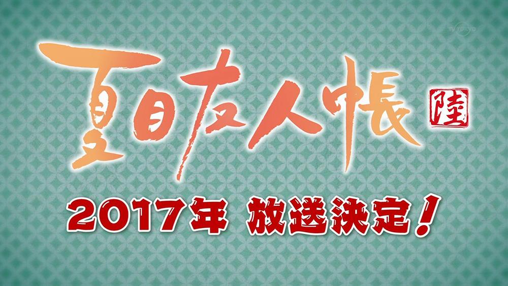 Natsume-Yuujinchou-Season-6-Announcement-Image