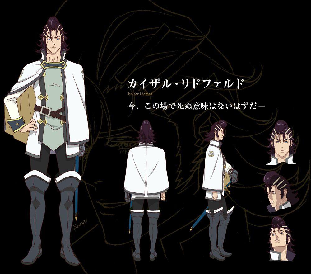 Shingeki-no-Bahamut-Virgin-Soul-Character-Designs-Kaiser-Lidfard