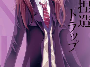 Yuri-Manga-Netsuzou-Trap-Gets-Anime-Adaptation-for-2017