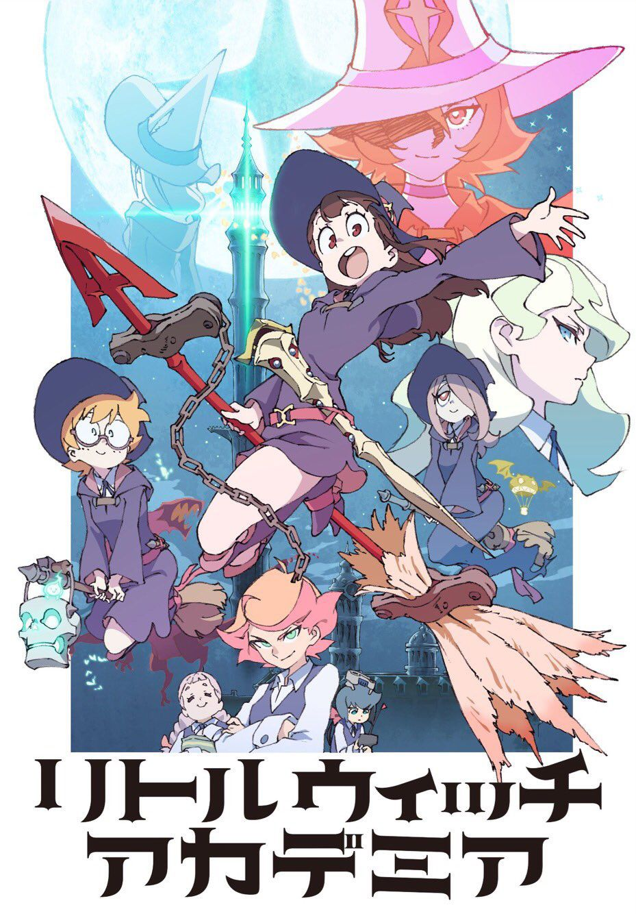 little-witch-academia-tv-anime-visual-02