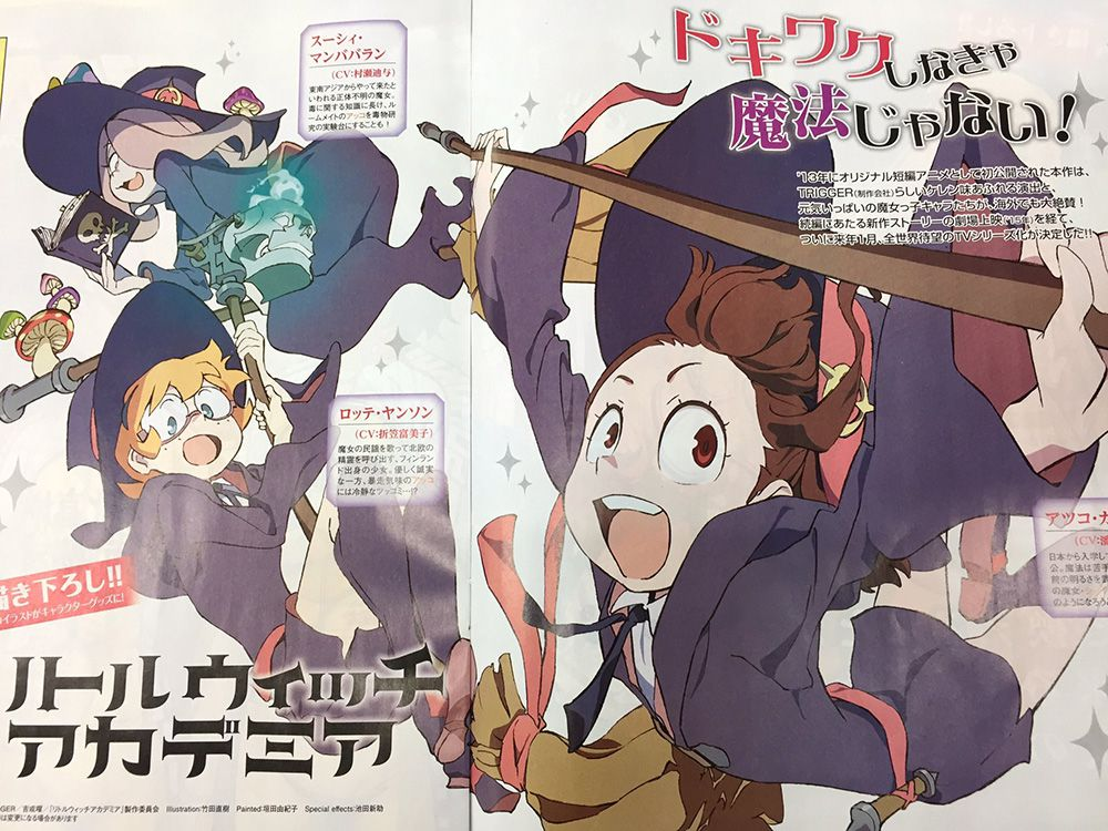 little-witch-academia-tv-anime-visual-03