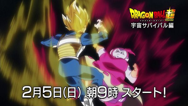 Dragon-Ball-Super-–-Universe-Survival-Arc-Extended-Preview