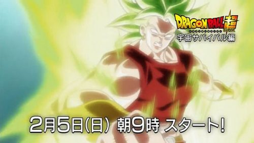Dragon-Ball-Super-–-Universe-Survival-Arc-Preview-Video