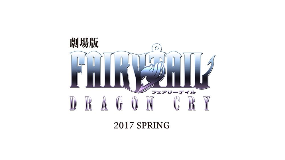 Fairy-Tail-Dragon-Cry-Announcement