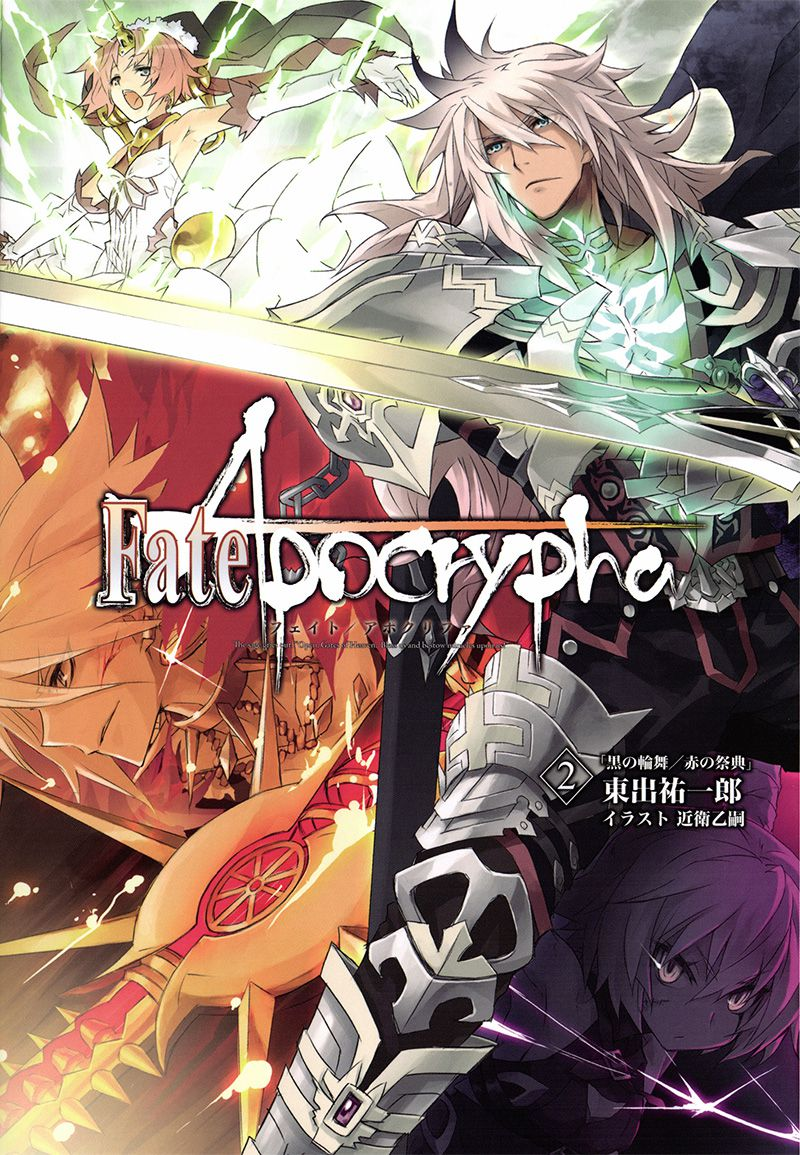 Fate-Apocrypha-Vol-2-Cover