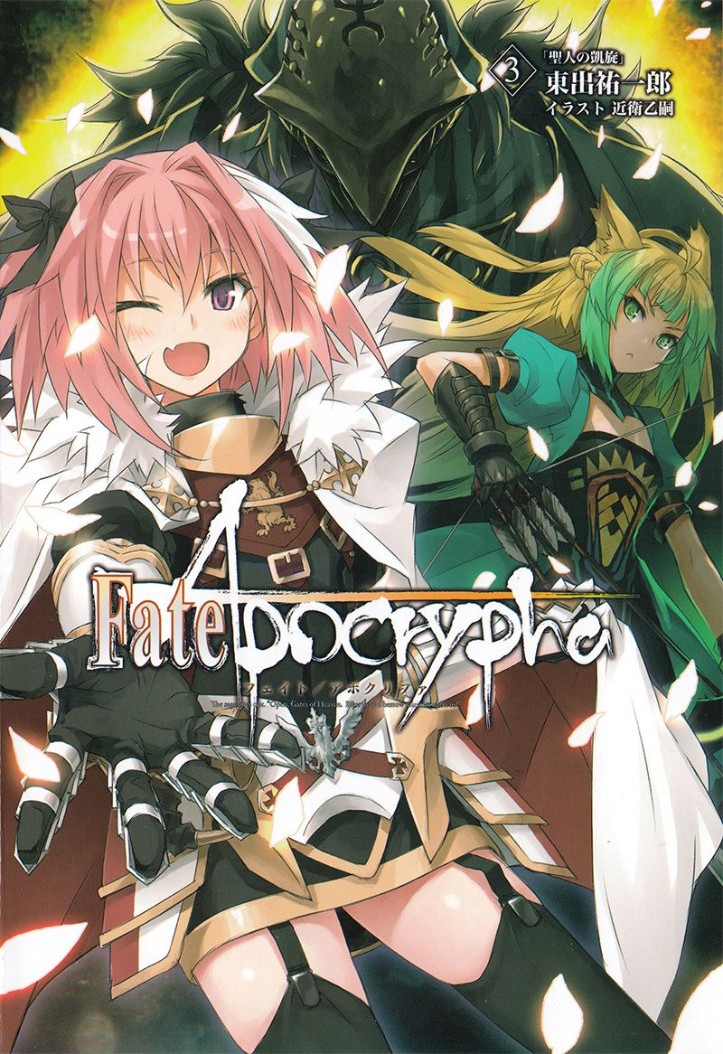 Fate-Apocrypha-Vol-3-Cover
