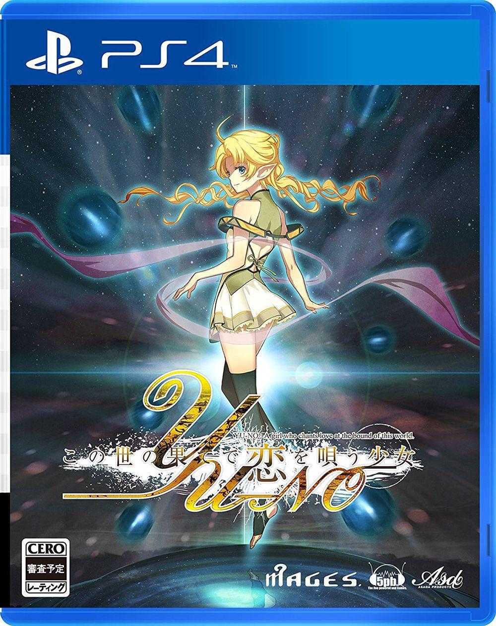 Konoyo-no-Hate-de-Koi-o-Utau-Shoujo-YU-NO-PlayStation-4-Cover