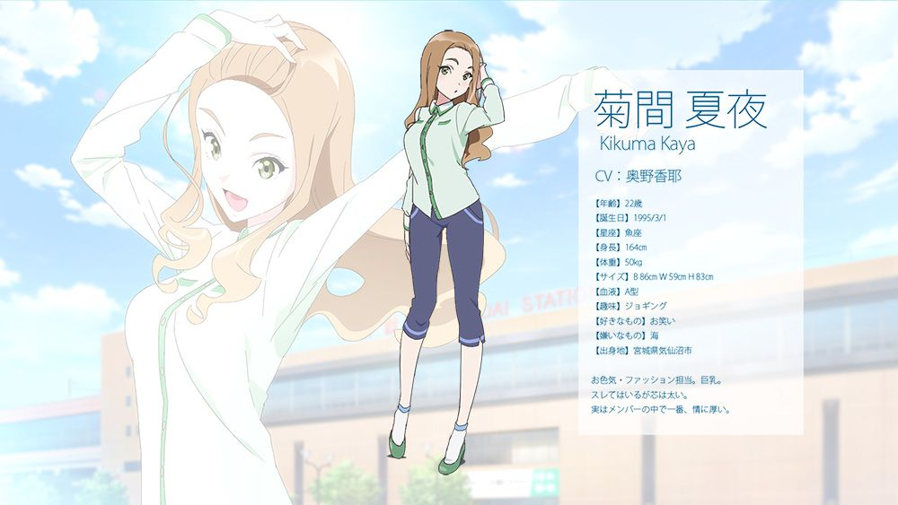 Wake-Up,-Girls!-Shin-Shou-Character-Designs-Kaya-Kikuma